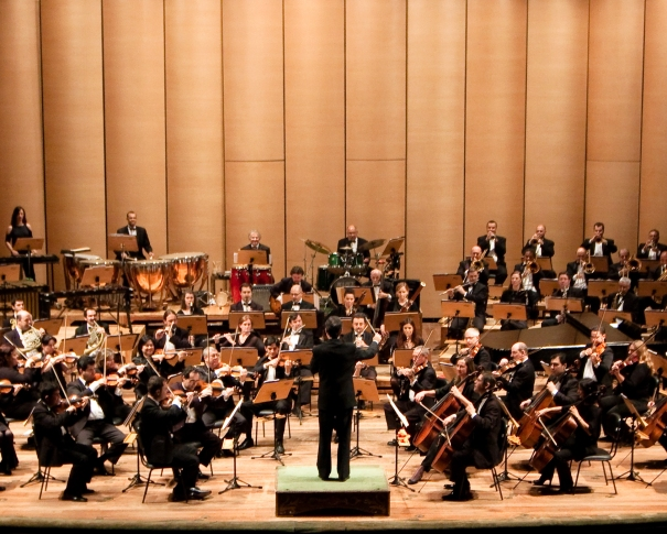 The Brasil Jazz Symphony Orchestra